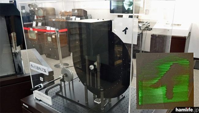 高柳博士が開発したニポー円盤レーザーテレビのしくみを学び、ブラウン管に「イ」の字を表示できるコーナーもある