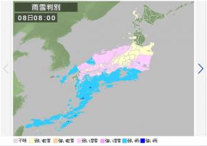 Yahoo!天気・災害の雨雪判別コーナー