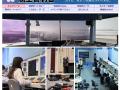 「国土交通省 航空管制官 公式」Webサイト