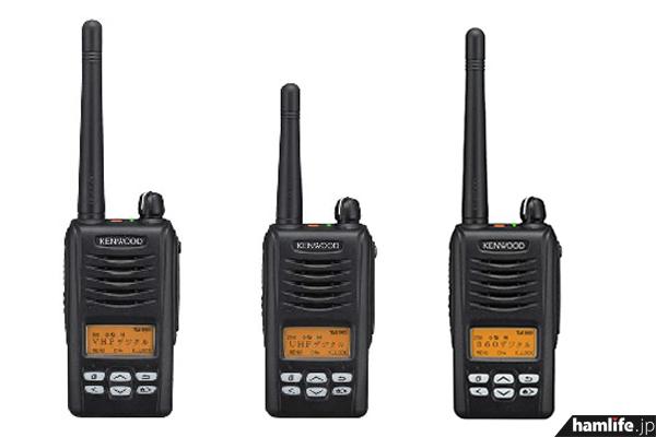 左から「TCP-D143SR/CR」「TCP-D243SR/CR」「TCP-D343SR」