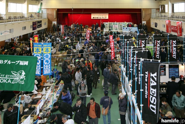昨年、熊本県で開催された「西日本ハムフェアー」の模様(JARL Webより)