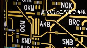 moeco-tokyokairozu-5