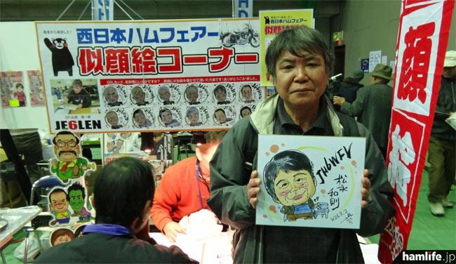 1枚1,000円で似顔絵を描いてくれるコーナーも大人気だった