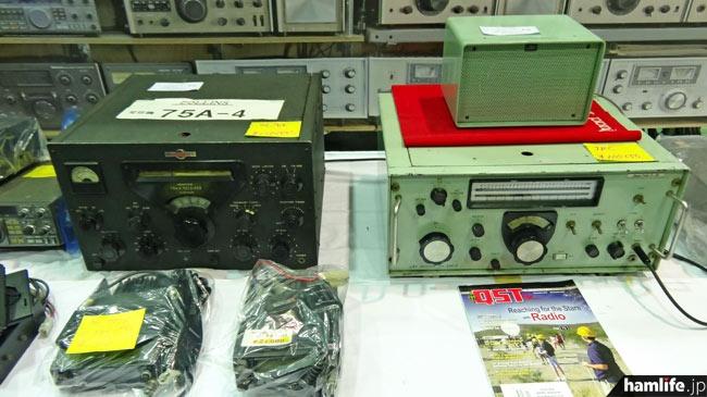 コリンズの75A-4やJRCの受信機もジャンク販売に登場