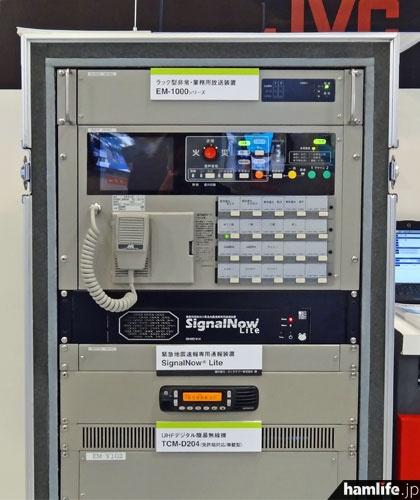 無線機を組み込んだ、ラック型非常・業務用放送設備