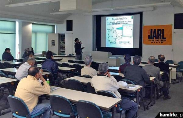 10時からは帝京大学宇宙システム研究会の安藤貴大氏による「TeikyoSat-3の今」という講演が行われた(写真提供:JA1MFR)