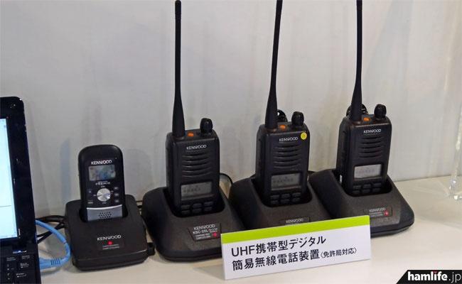 展示されていた同社の業務無線機など