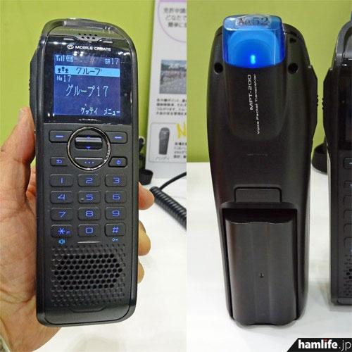 新発売の可搬型IP無線機、MPT-200。ハンドマイクがないため、運転中に使用することはできない。背面上部にFOMAデータ通信カードを挿入する