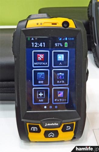 スマートフォンに似た形状のIP業務無線機も市販されている。これはJ-MobileのNEXNET II・A-902