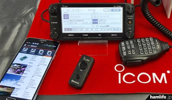 アイコムのID-5100。写真左手前が連携アプリ、RS-MS1Aを導入したAndroidスマートフォン