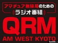 QRM-logo