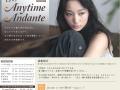 女優・杏さんが第4アマチュア無線技士であることが判明した、ニッポン放送「杏のAnytime Andante」の番組Webサイト