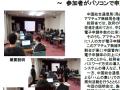 denshishinsei-in-izumo2014-1