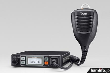 アイコムの351MHz帯デジタル簡易無線機(登録局)の新製品、IC-DPR100