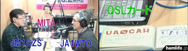 この日の放送は3月第1週だったので、オンデマンドの「サイマルラジオ」ではスタジオ画像の配信も行われた。