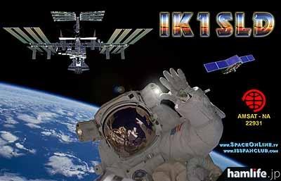 イタリア宇宙機関のクラブ局「IK1SLD」のQSLカード