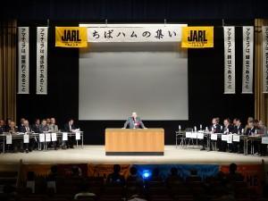 jarl-chiba-event-21