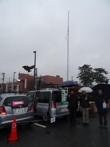松戸市市制施行70周年記念特別局「8J1MTD」も会場駐車場から記念運用