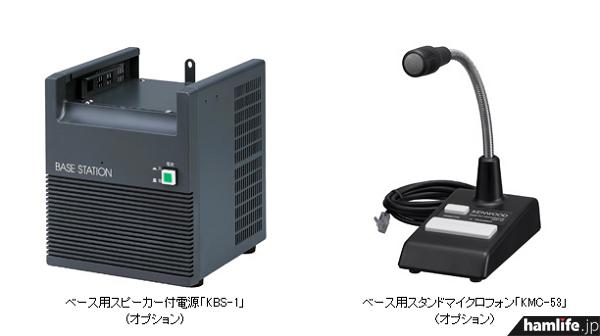 「TMZ-D504」と併せて用意されたオプション類(同社Webサイトから)