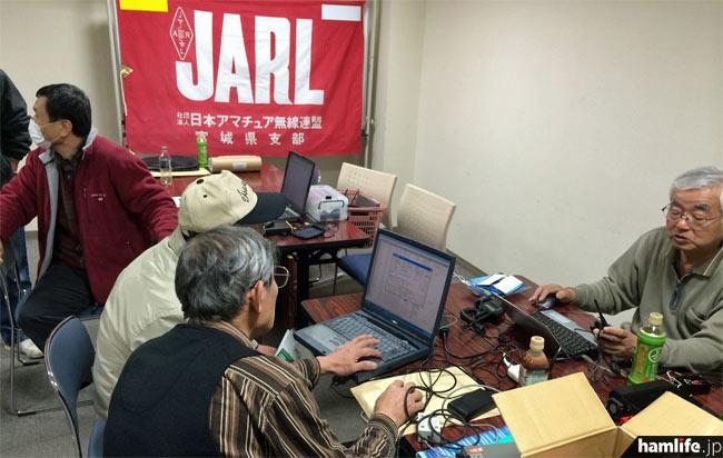 仙台市の若林区中央市民センターで開催された、JARL宮城県支部主催による「初歩の無線教室・技術講習会」