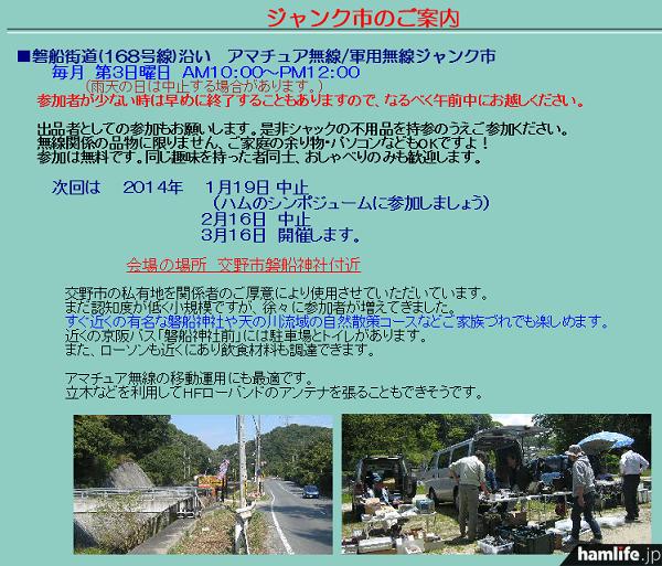 military-junkichi-3
