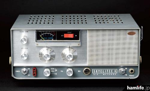 いまでもコレクションをする愛好家が多い、50MHz帯AM機「SKYELITE 6(スカイエリート シックス)」、通称「スカろく」