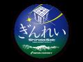 satellite-ginrei2-21