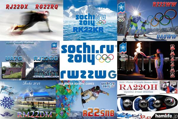 sochi-olympic-specialcallsign2014-31