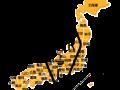 全国各地で地方本部および支部行事が予定されている