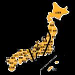 <JARL発表>2016年9月に開催される地方本部および支部行事