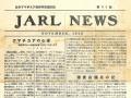 jarlnews-archive-1
