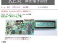 貴田無線設計の7MHz帯のCWトランシーバーキット「TEM-TRX7-LITE」(同社Webサイトより)
