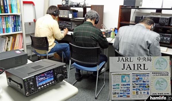 当日は午後から、JARL東京都支部関係者が各バンドでJA1RLの運用を行い「こどもの日特別運用」をPRした