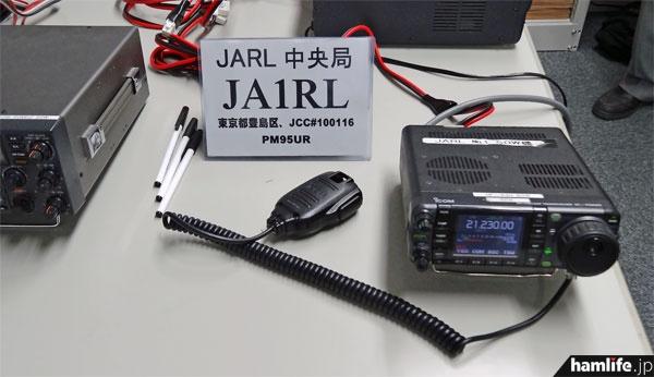 8J1RLとの交信のために用意されたJA1RLの50W機、IC-7000M
