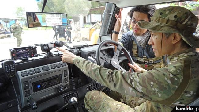 車両内に設置した各種の無線機のチェック(受信のみ)も体験