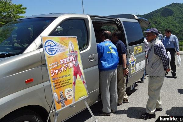 関東総合通信局のDEURAS-Mが展示。内部の見学や担当者から説明を受けることができた