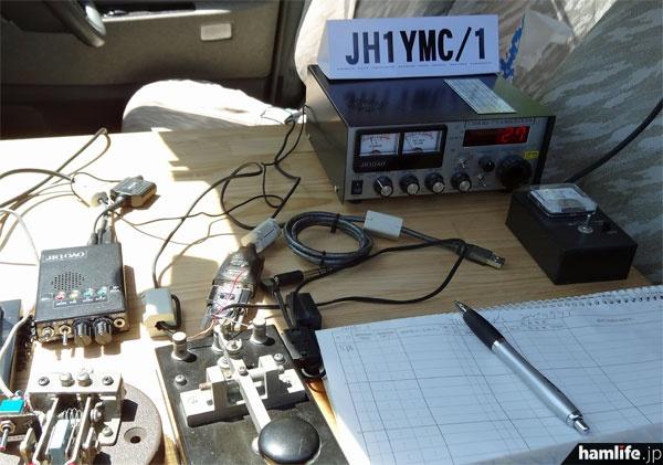 136kHz帯の運用デモ。この周波数の信号を初めて聞いた参加者も多かったようだ