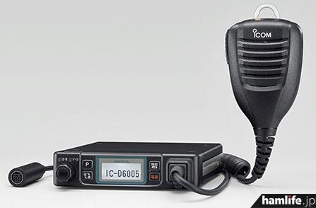 アイコムの新製品、IC-D6005(同社Webサイトより)