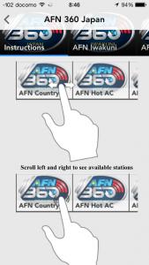 afn-app--4