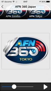 afn-app--5