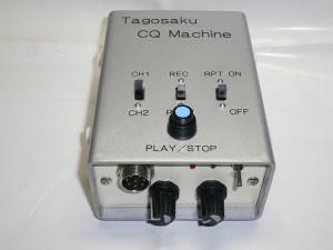tagosaku-cqーmachine-2