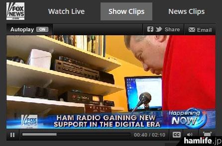 FOXニュースの「Ham radio gaining new support in digital era」は、同局Webサイトで動画が視聴できる