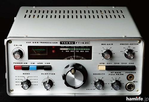 FT-620は、八重洲無線の50MHz帯モノバンドオールモード機の第1号機として登場した