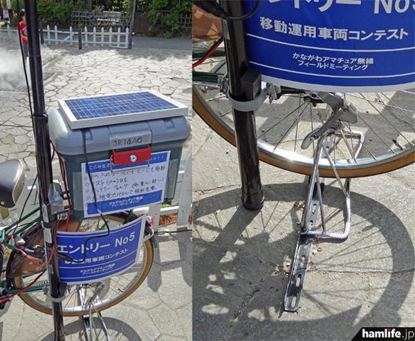 後部には荷物の入るボックスを固定。上部に補助充電用のソーラーバッテリーが(写真左)。自転車のスタンドは幅を拡大し安定性を向上(写真右)