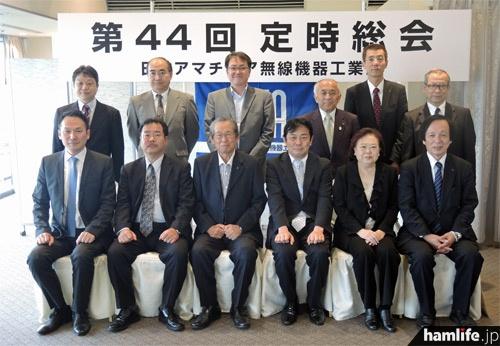 JAIA第44回定時総会後の記念写真