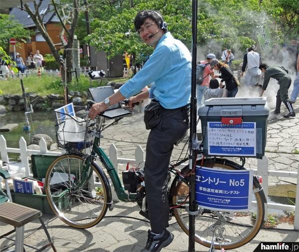 「移動運用車両コンテスト」で支部長賞に輝いた、JR1OAO局の自転車モービル
