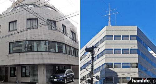 TSS株式会社保証事業部が入居するビル(左)と、JARL事務局が入居するビル(右)