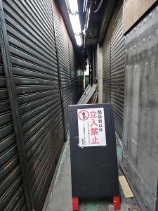 ガード下の狭い通路は昼間でも薄暗い