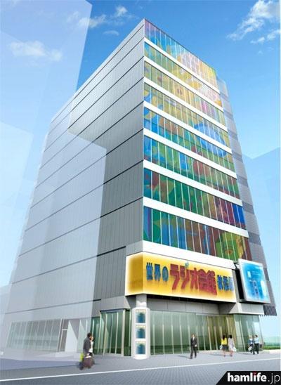 7月20日にグランドオープンする、新築なった「秋葉原ラジオ会館」