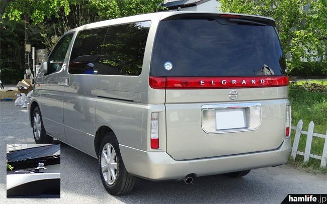 車両の特徴から、2002年~2010年にかけて販売された二代目「E51型」のエルグランドのようだ。よく見るとリヤゲート上部ヒンジの左右に小型アンテナ基台を装備している(写真左下に拡大)